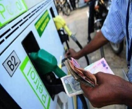 Fuel Price Hike Four states that have reduced Petrol Prices!
