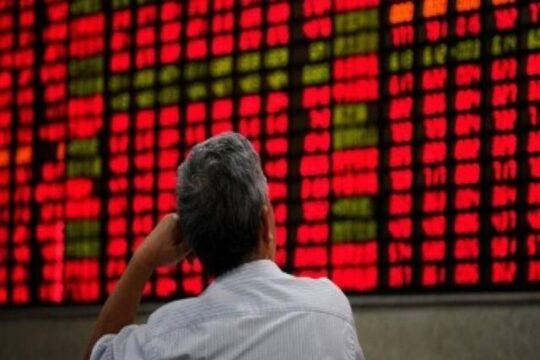 Domestic Stock Market Indices broke into a four-day gaining run on