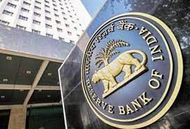 Inflation pullback boosts RBI's easy money policy before Oct policy meeting
