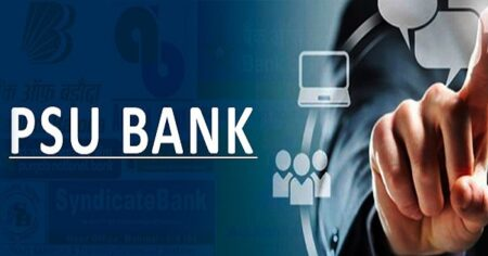 PSU's banks trade firm in a volatile market; SBI scales fresh record high.